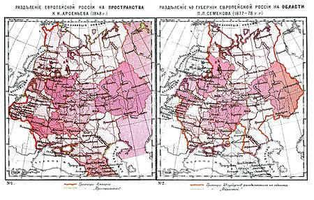 Administrative division of Russia 1848-1878.jpg